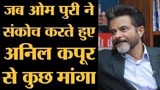 Anil Kapoor & Rajkummar Rao Full Interview । Fanney Khan 2018 । Pihu Sand l The Lallantop