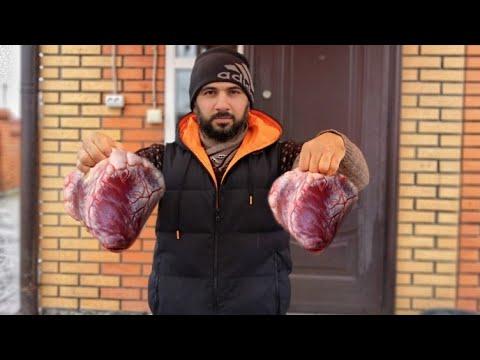 Шашлык из говяжьего сердца по кавказски! Удивительный рецепт от Turan And Meat!