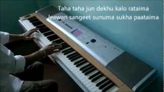 Phool ko Aankhama by Ani Choing Dolma(Piano Cover) with Lyrics