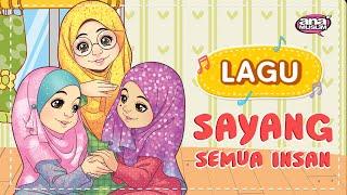 Ana Muslim - Lagu Sayang Semua Insan | Menyanyi bersama Ana Muslim | Lagu Kanak-kanak Islam