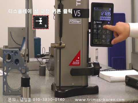 2차원측정기 프로브 보정