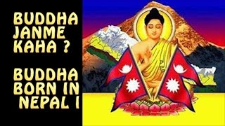 New Nepali National Song