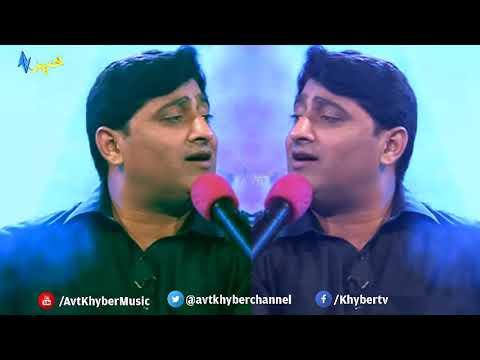 4 Leray Da Yar Kelay De, Leray Aa Kurona De AVT Khyber, Naway Rang song   YouTube