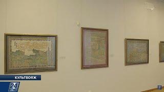 Музей имени Абылхана Кастеева запустил виртуальные экскурсии   Культвояж