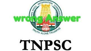 TNPSC group 2 answer keys and cut off