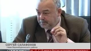 видео Восстановление данных в Комсомольске (Ивановская область)