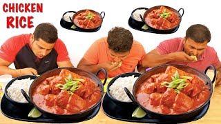SIX PLATES OF WHITE RICE AND BUTTER CHICKEN CURRY EATING || INDIAN FOOD CHALLENGE