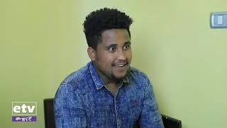 ቤቶች    ውለታ Comedy Ethiopian Series Drama Episode 240
