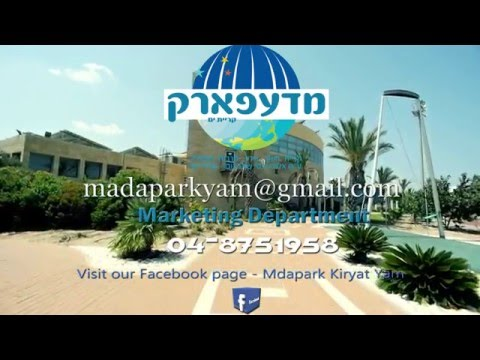 Madapark Kiryat Yam (Israel) : Educational sport and science campus