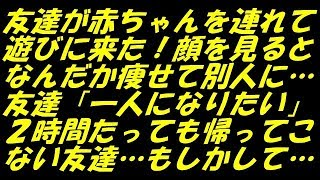 怖い童謡合唱団 - わずらい