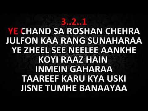 One beat 15 old hindi mashup song