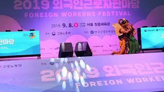 កាប្រឡងរាំនូវ ( seoul )서울 # 인도…