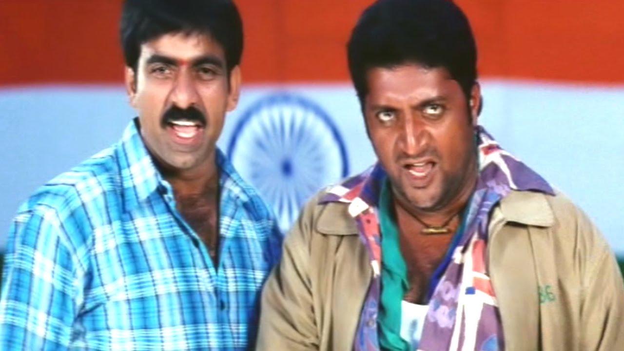maxresdefault meme indians full video song khadgam movie srikanth, sonali,Meme Indians Song Free Download