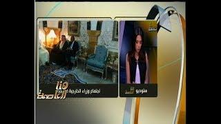 هنا العاصمة | بيان الخارجية المصرية حول الاجتماع الرباعي للدول المقاطعة لقطر