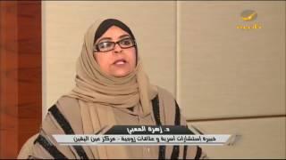 بالفيديو.. مشادة كلامية واتهامات متبادلة بين محمد العصيمي وزهرة المعبي