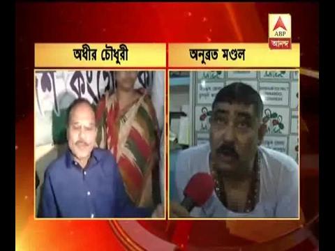 Municipal Poll: Adhir Chowdhury alleges vote loot in Domkal, Anubrata Mondal mocks him
