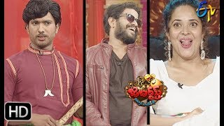Jabardasth | 21st November 2019 | Latest Promo | ETV Telugu |