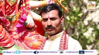 Maithili Bhagwati Songs 2016 | JM Music | Chinta Kiya Krai Chhi | Maithili Bhakti Song