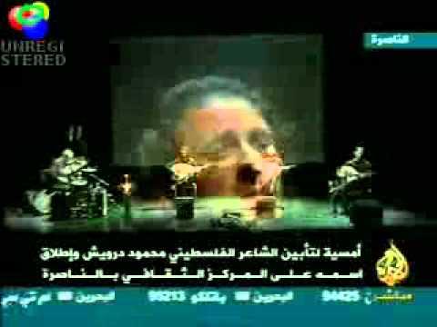 mahmoud darwish in nazareth 05 of 12.avi