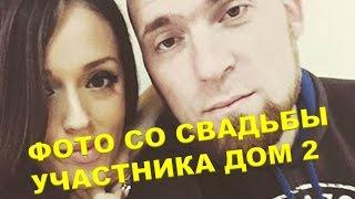 Александр Моисеев дом 2  Свадебные фотографии