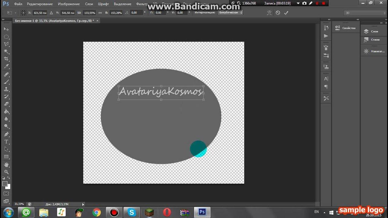 Логотип) Твори - YouTube a64a715bfb03f