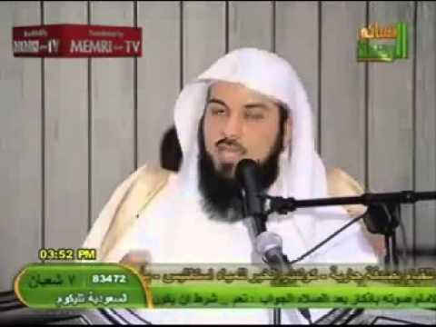 الشيخ العريفى لو لم نقتل المسيحين ما كنا وصلنا لما فية