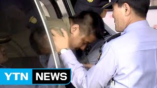 Prosecutors ask for death sentence for Lee Young-hak / YTN