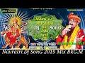 Lage Mati Ke Muratiya Bol Dihi Dj Rkg Music mp3 song Thumb