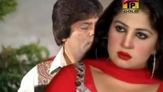 Main Suriyan Maikon Chorinda  Gul Tari Khelvi  Latest Punjabi  Saraiki Song