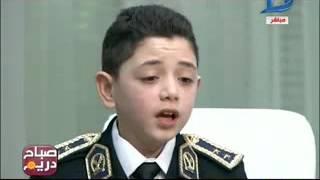 صباح دريم| الطفل هيثم يروي قصيدة مؤثرة للشهيد بعنوان صوت الشهيد
