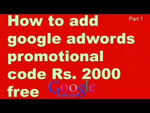 How to get adwords promo code of Rs. 2000 (Free) Part 1 in Hindi/Urdu