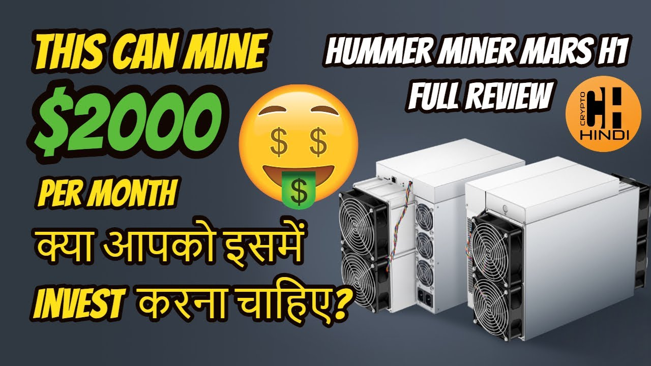 2000 Per Month Hummer Miner Mars H1 Full Review Is It Worth Hindi Youtube