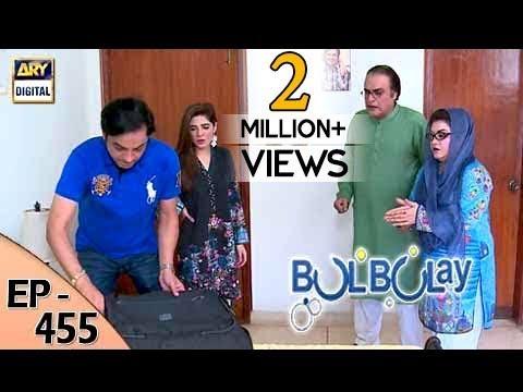 Bulbulay Ep 455 - 2nd July 2017 - مجھے ورلڈ ٹور پر جانا ہے...مومو کی ضد thumbnail