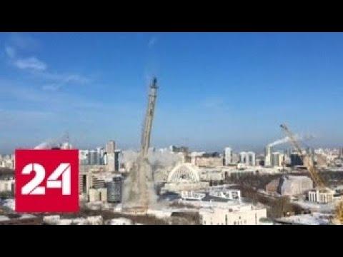 Памятник долгостроя: Екатеринбург встал на защиту телебашни - Россия 24