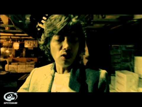 斉藤和義 - 愛に来て [Music Video Short ver.]