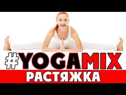 Хатха Йога для Начинающих Ютуб / Йога и методы оздоровления