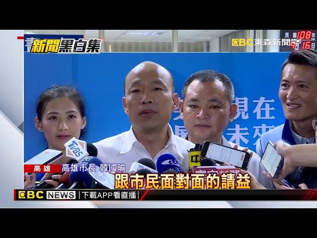 韓國瑜岡山拜廟 韓粉喊「庶民選總統」 市政變造勢?