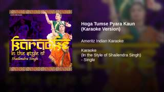 Hoga Tumse Pyara Kaun Karaoke Version