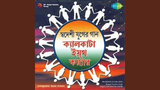 Chal Re Chal Sabe Bharatasantan