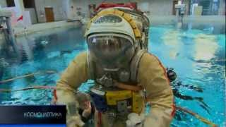 Космос на дне бассейна