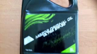 Моторное масло Mazda Original oil Ultra 5W30 5л.(Моторное масло Mazda Original oil Ultra 5W30 5л., 2015-04-23T13:38:36.000Z)