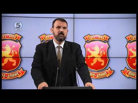 ВМРО-ДПМНЕ: Не постои држава на која што Уставот и е подготвуван од соседите