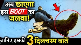 Salman's Boot Surely Will Get In Trend After Dabangg3; Know 3 Interesting Details About This Boot!