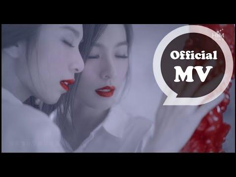 HEBE TIEN 田馥甄 [矛盾 Contradiction] Official MV HD