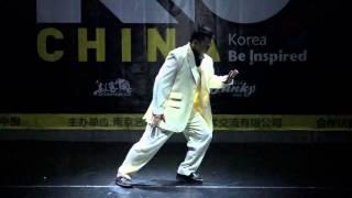 AKA Kin裁判表演 R16 CHINA FUNK STYLE 20130608