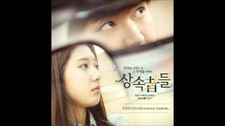 Lena Park - My Wish (OST The Heirs) Instrumental