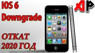 кАК ОТКАТИТЬ iphone (4, 4s, 5, 5s, 6) ipad (1, 2, 3, 4) с IOS 9, IOS 10 на ЛЮБУЮ ДРУГУЮ ВЕРСИЮ