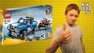 Lego Creator 5893 Offroad Power Review(, 2012-06-18T13:25:03.000Z)