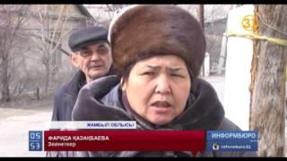 Жамбыл облысында «Казфосфат» зауытында істеген зейнеткерлер далада қалуы мүмкін