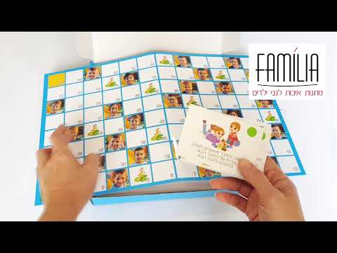 Video משחק טיול עם חברים במעטפת צלפון